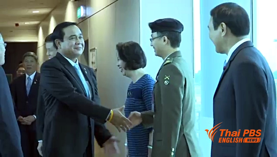 Myanmar president leaves for ASEAN summit