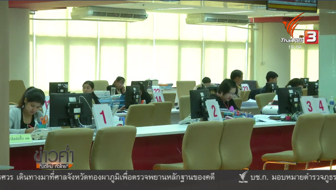 dating sverige gratis thai kil
