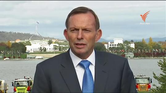 ผู้นำออสเตรเลียประกาศฟื้นความสัมพันธ์กับอินโดนีเซีย