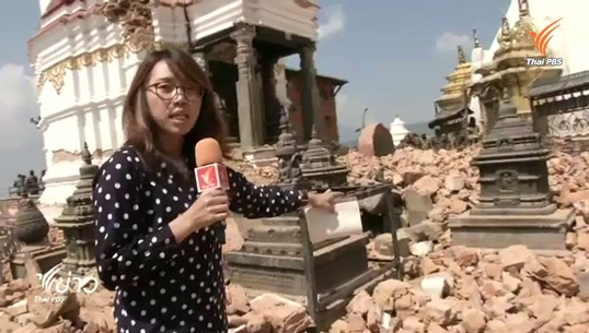 โบราณสถานสำคัญในเนปาลเสียหายจากแผ่นดินไหว
