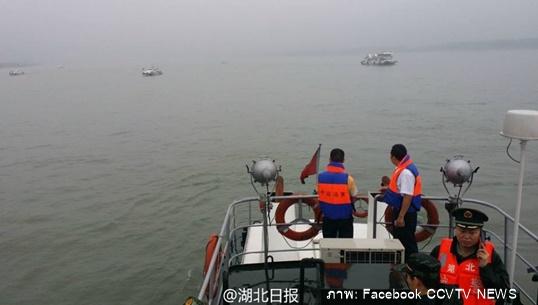 เรือเฟอร์รีล่มในแม่น้ำแยงซีของจีน เร่งช่วยผู้โดยสารและลูกเรือกว่า 450 คน