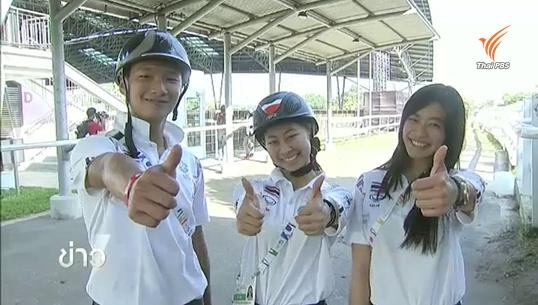 ทีมขี่ม้ามีลุ้นเหรียญ ในการแข่งขันซีเกมส์ที่สิงคโปร์