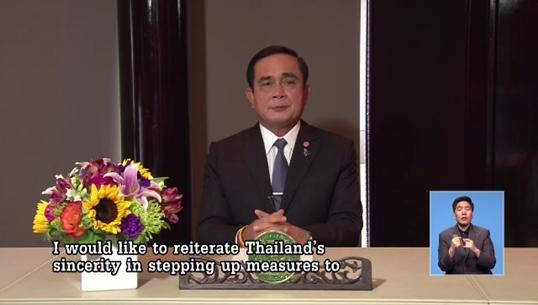 นายกฯ รายงานผลร่วมประชุม UN ที่สหรัฐฯ ย้ำไทยเดินหน้าตามโรดแมป