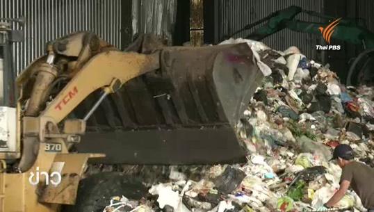 กรมควบคุมมลพิษเผยไทยผลิตขยะพลาสติก-โฟม 2.7 ตันต่อปี เป็นถุงพลาสติกร้อยละ 80 หรือ 5,300 ตันต่อวัน
