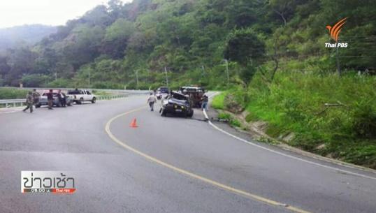รถนักท่องเที่ยวพลิกคว่ำขณะลงดอยอินทนนท์ เสียชีวิต 2 คน