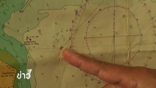 กรมเจ้าท่าได้ข้อมูลเรือต้องสงสัยปล่อยน้ำมันลงทะเลจากชาวประมง ตั้งสมมติฐาน 4 ประเด็น