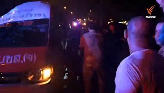 รถตู้เสียหลักชนขอบทางด่วน เบื้องต้นมีผู้เสียชีวิต 4 คน