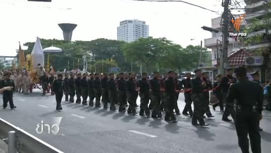 ตร.นครบาล แจ้งปิด 4 ถนน-16 เส้นทาง พระราชพิธีพระราชทานเพลิงพระศพ สมเด็จพระสังฆราชฯ