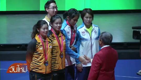 เทเบิลเทนนิสคว้าเหรียญแรกให้ทัพนักกีฬาไทยในซีเกมส์