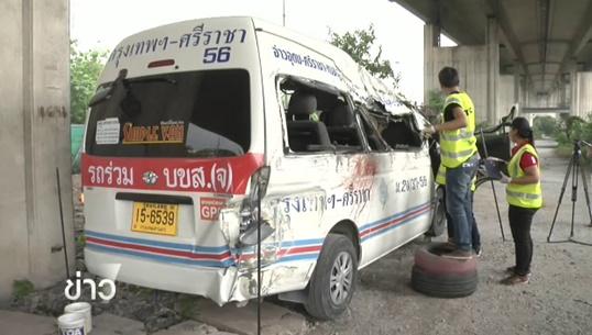 ศูนย์วิจัยอุบัติเหตุตรวจสภาพรถตู้หลังเกิดอุบัติเหตุ 4 ศพ คาดเกิดจากขับรถความเร็วสูง-ล้อยางสึก