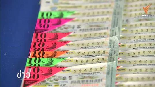 จองสลากฯกรุงไทยล่ม-คนลงทะเบียนเพิ่ม ยอด 1.3 แสนคน-2 แสนเล่มหมดใน 1.34 ชม.