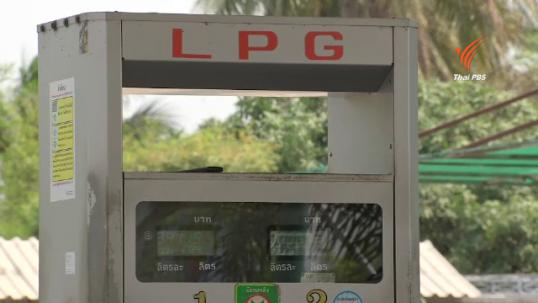 กระทรวงพลังงานเตรียมเอาผิดปั๊มแก๊ส LPG ลอบเติมถังก๊าซหุงต้ม