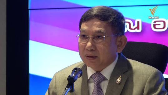 สหรัฐฯเสนอตัวร่วมลงทุนโครงสร้างพื้นฐานไทย