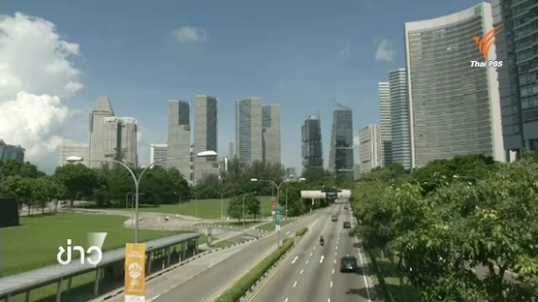 สิงคโปร์ค่าครองชีพ-ที่อยู่อาศัยสูงติดอันดับโลก