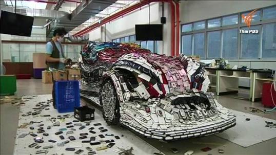 ศิลปินชาวไต้หวันสร้างสรรค์รถยนต์จากโทรศัพท์มือถือเก่า