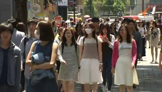 ทหารเกาหลีใต้ติดเชื้อไวรัสเมอร์ส