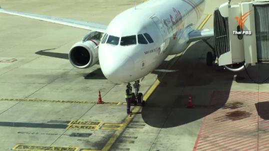 คมนาคมจับตาสายการบินดัมพ์ราคา-บีบคู่แข่ง 'โปรโมชั่นเก๊-ลดไม่จริง-ที่นั่งน้อย'ชี้กระทบยาว