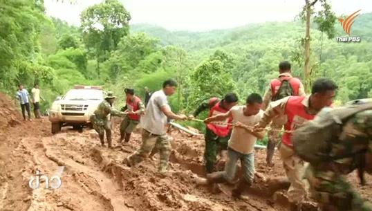 """""""บุกรุกทำลายป่า"""" ต้นเหตุน้ำท่วม-ดินถล่ม จ.แม่ฮ่องสอน"""