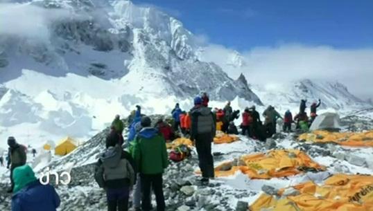 นักปีนเขาเล่าเหตุการณ์หิมะถล่มจากแผ่นดินไหวในเนปาล