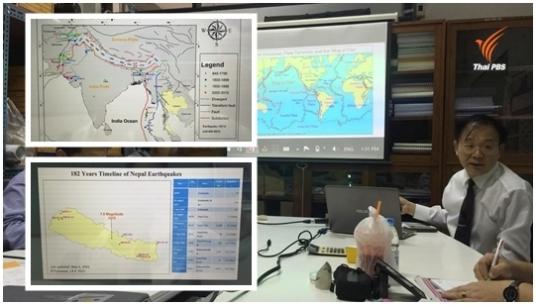 นักธรณีวิทยาคาดเนปาลมีโอกาสเกิดแผ่นดินไหวอีกครั้ง 160 ปีข้างหน้า