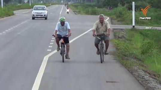 ผู้สูงอายุซ้อม Bike for Mom ปั่นเพื่อแม่