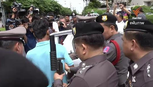 ศาลพิพากษาจำคุกตลอดชีวิตอดีตการ์ดนปช. ยิงเอ็ม 79 ถล่มกปปส.-สารภาพลดเหลือ 43 ปี