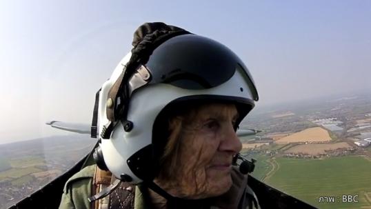 อดีตทหารอากาศหญิงอังกฤษออกเหินเวหาอีกครั้งในวัย 92