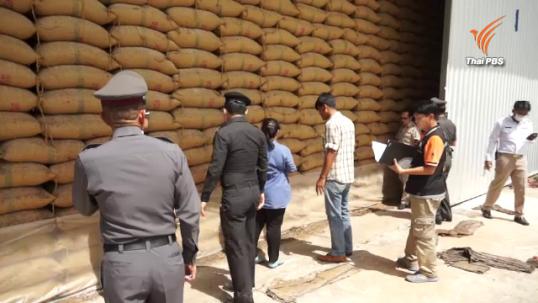 ตำรวจอุดรธานีตรวจสอบทุจริตยักยอกข้าว