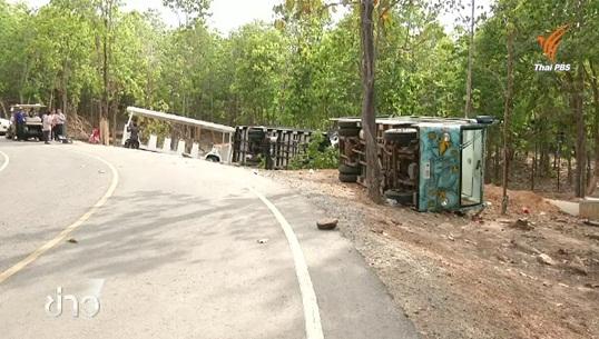 ตั้งข้อสังเกตตรวจสภาพรถรางนำเที่ยวสวนสัตว์ฯ ก่อนเกิดอุบัติเหตุ