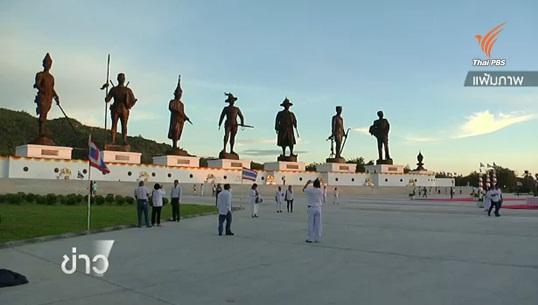 ก.กลาโหมเตรียมเชิญผู้ดูแลงบฯ อุทยานราชภักดิ์ชี้แจง
