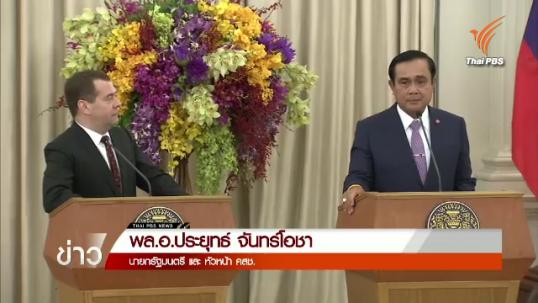 รัฐบาลปฏิเสธไทยเลือกปฏิบัติกับประเทศมหาอำนาจ
