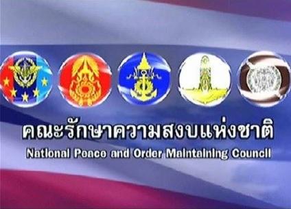 พล.อ.ประยุทธ์ ลงนามคำสั่ง คสช.ให้ทหารมีอำนาจหน้าที่เป็นเจ้าพนักงานตามกฎหมาย