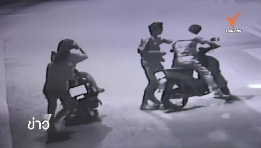 ผู้ต้องหาทำร้ายร่างกายคนชราเสียชีวิตใน จ. ปราจีนบุรี เข้ามอบตัว