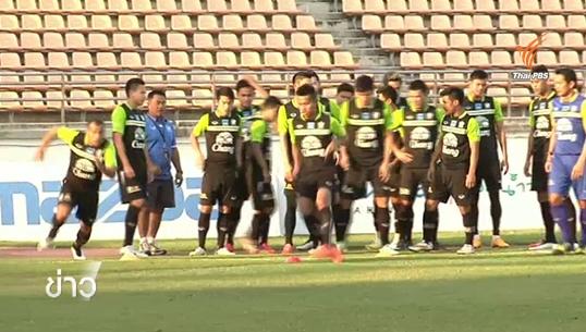 ทีมชาติไทยจัดฟุตบอลการกุศลช่วยครอบครัว