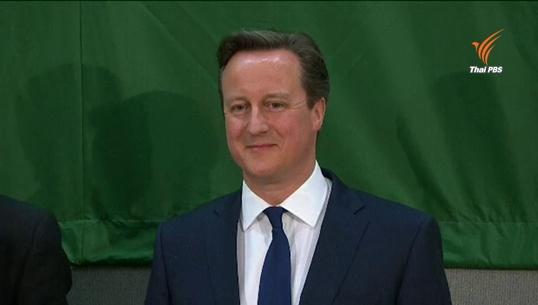ขั้นตอนจัดตั้งรัฐบาลผสมของสหราชอาณาจักร