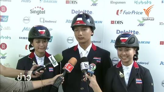 ทีมขี่ม้าโชว์จัมปิ้งไทยพอใจคว้าทองแดง