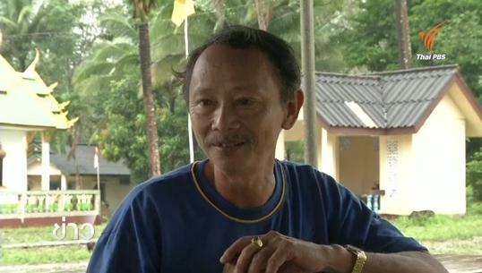 คนไทยพลัดถิ่นในเมียนมาเสนอแก้ปัญหากลุ่มชาติพันธุ์