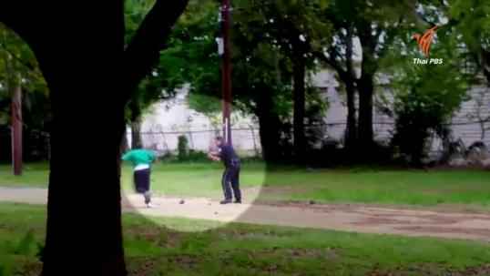 ชาวสหรัฐฯ ประท้วงตำรวจใช้กำลังเกินกว่าเหตุยิงชายผิวสีเสียชีวิต