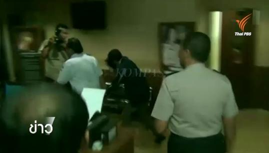 ชายชาวอินโดนีเซียหลบซ่อนในช่องเก็บล้อเครื่องบิน