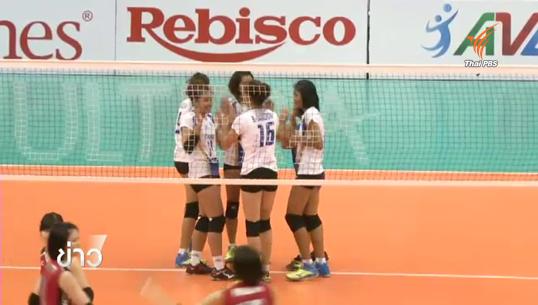 วอลเลย์บอลหญิง ยู-23 ชนะ ญี่ปุ่น 3-2 เซต ผ่านเข้ารอบชิง