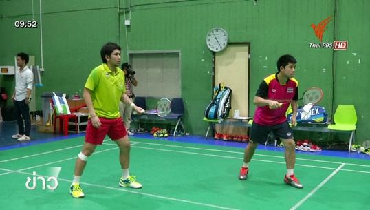 แบดมินตันไทยตั้งเป้ารอบ 8 ทีมสุดท้าย