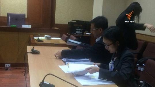 ศาลปกครองกลางไต่สวนคดีไทยทีวีฟ้อง กสทช.