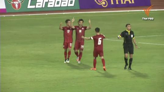 ทีมชาติไทยอุ่นเครื่องอัฟกานิสถานก่อนเจออิรัก