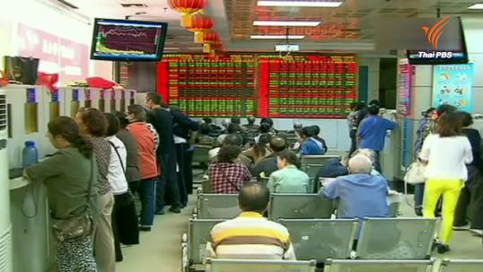 ตลาดหุ้นจีนฟื้นตัวหลังรัฐบาลใช้มาตรการพยุงตลาด