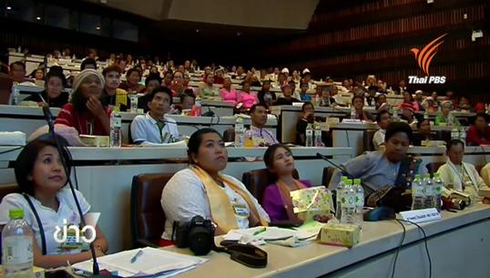 กลุ่มชนเผ่า 37 ชาติพันธุ์ มอบรางวัลไทยพีบีเอส