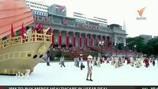 สิงคโปร์ฉลองเอกราชครบรอบ 50 ปี อย่างยิ่งใหญ่