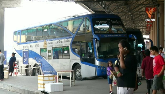 ผลการศึกษาชี้รถโดยสารในไทยยังไม่ผ่านมาตรฐานความปลอดภัยสากล