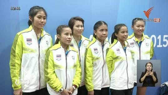 ทีมเทเบิลเทนนิสหญิงไทยทำผลงานได้ดีในซีเกมส์