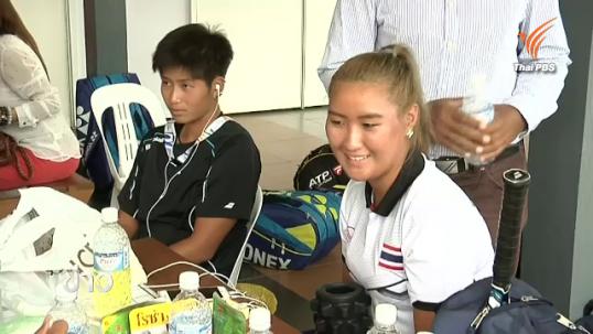 เบื้องหลังทีมงานและครัวไทยของทีมเทนนิส