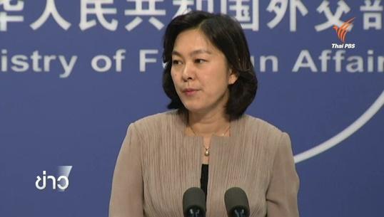 นานาชาติประณามรัฐบาลไทยส่งอุยเกอร์ไปจีน